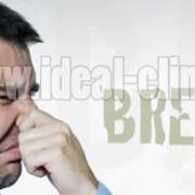 """درمان بوی بد دهان با """"طب سنتی"""""""